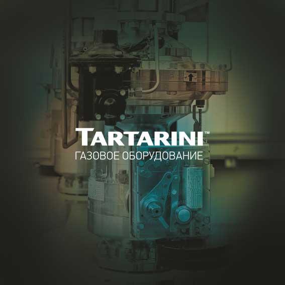 С 7 ноября 2019 г. на продукцию ТМ TARTARINI действует новый прайс-лист!