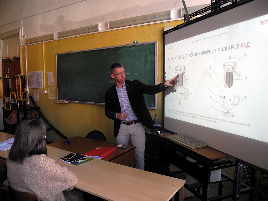 Делимся опытом: генеральный директор ООО «ТЕРМОГАЗ» выступил для студентов профильного вуза