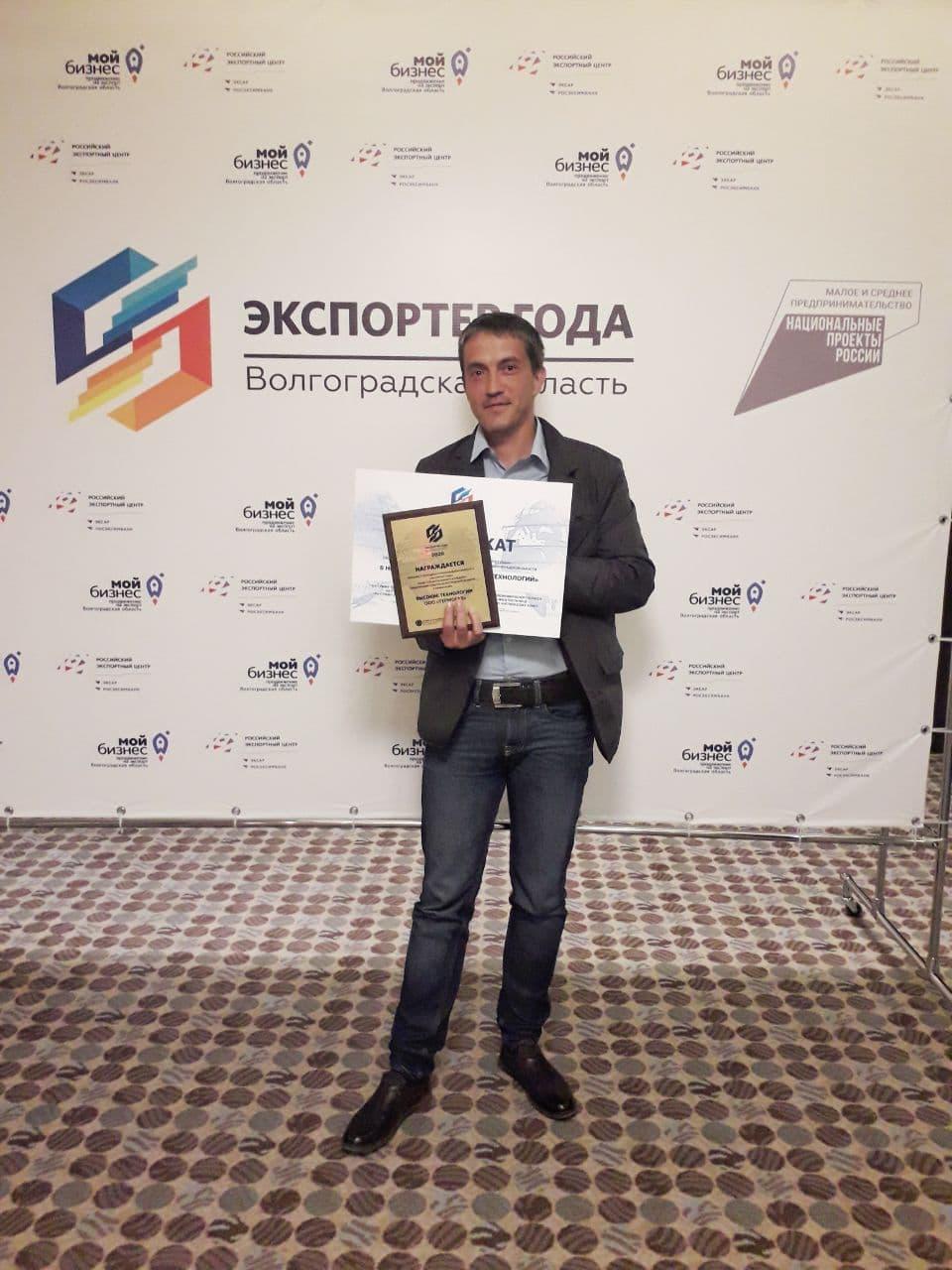 ООО «ТЕРМОГАЗ» входит в тройку лучших экспортеров области
